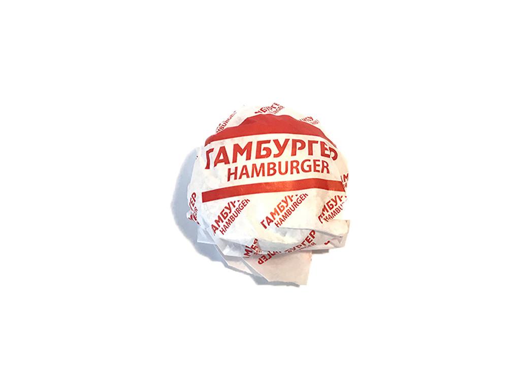 Бумага оберточная для гамбургера 9.323