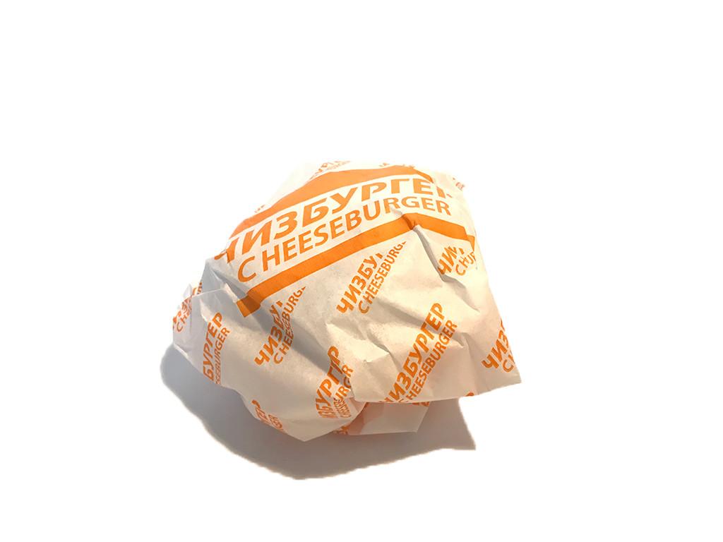 Бумага оберточная для чизбургеров 1860
