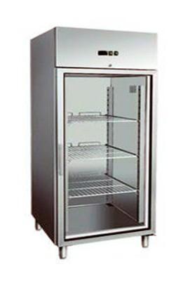 Шкаф холодильный Berg GN650TNG